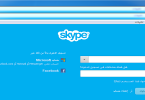 Muli Skype