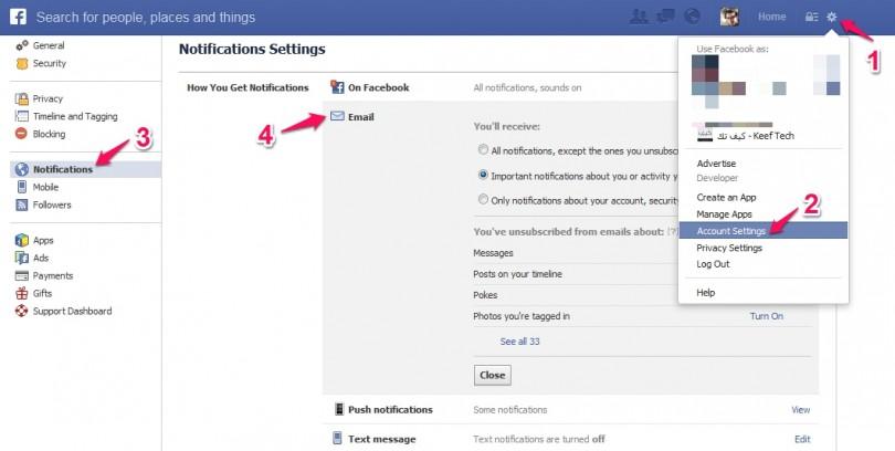 كيفية إيقاف تلقي تنبيهات وإشعارات فيس بوك على البريد الإلكتروني