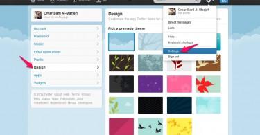 Twitter Design Customize