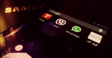 omar device social s
