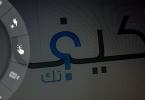 صورة لواجهة تطبيق الكاميرا الخاص بجهاز Moto X تظهر شعار كيف تك ؟.