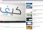 Video Pinner for Chrome