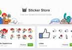 get likes Sticker
