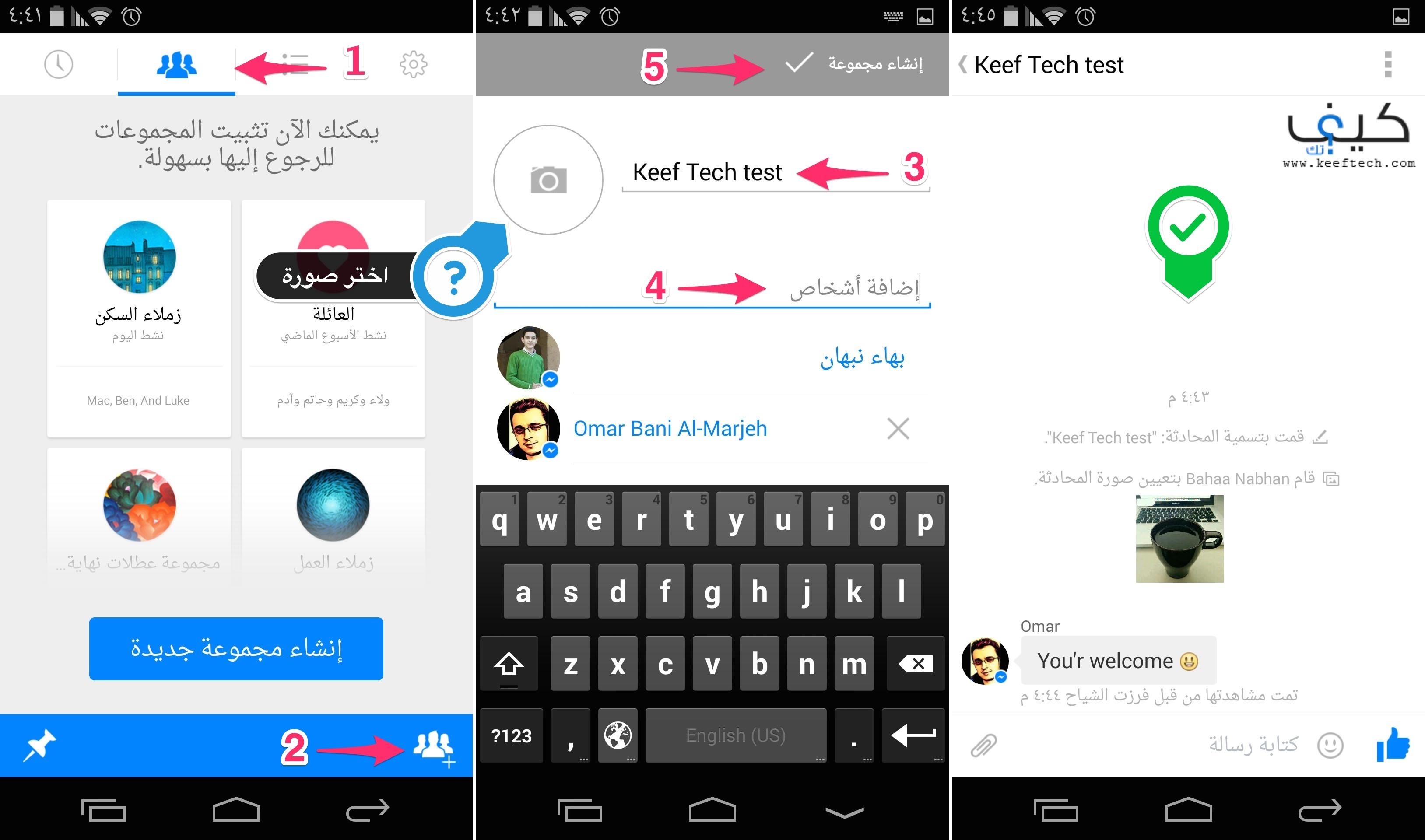 how to create album in facebook using android
