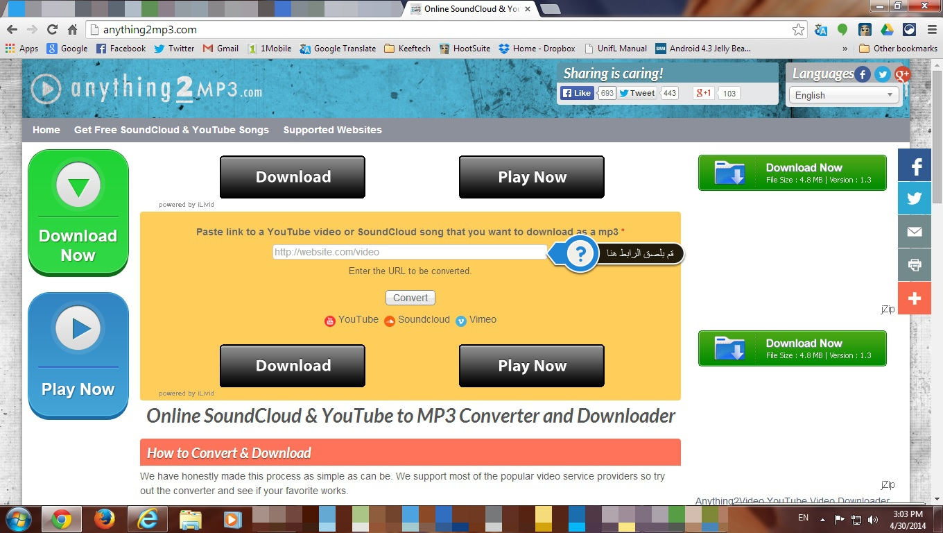 how to download songs off sound coud