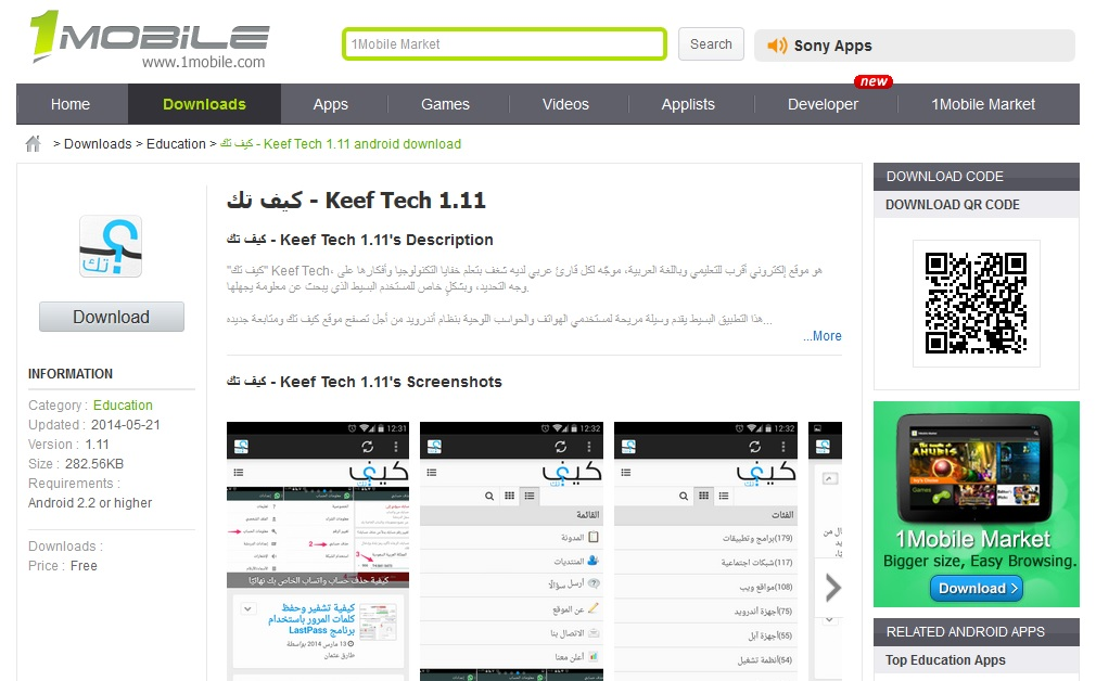 Mobdro App For Pc Android Ios Download Free Streaming | MotoGP 2017 Info, Video, Points Table