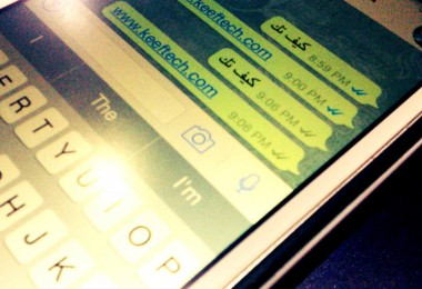 whatsapp blue read