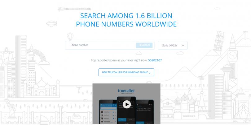4d2b925346e3d كيفية معرفة معلومات رقم هاتف دون أي تطبيقات