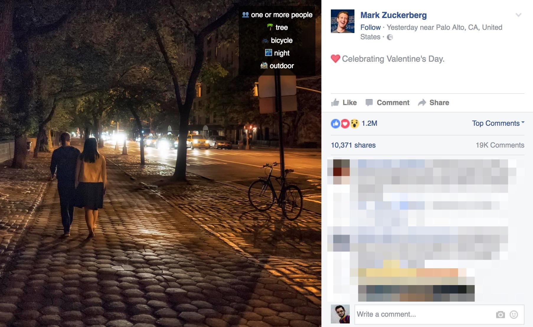 كيفية عرض معلومات عن محتويات أي صورة على فيس بوك