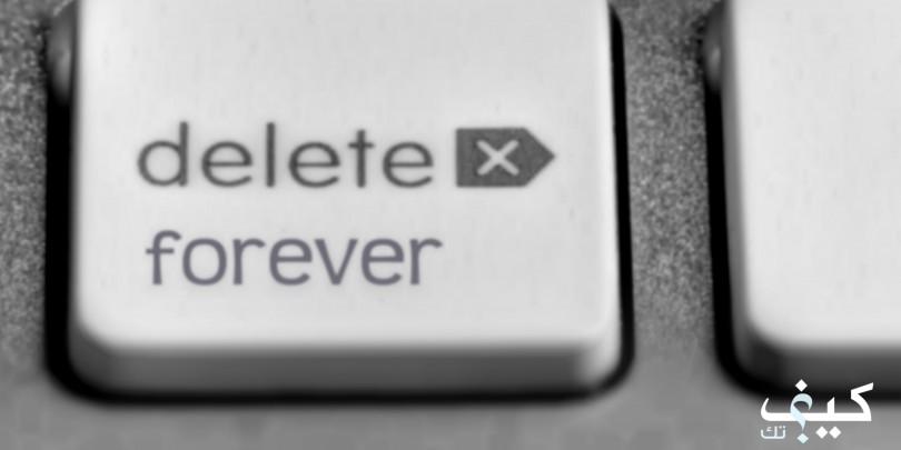 كيفية ضمان حذف ملفاتك نهائيًا قبل بيع جهازك بنظام أندرويد