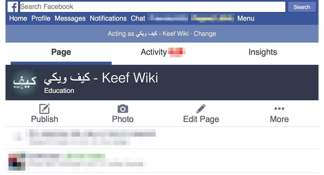 كيفية تصفح فيس بوك مع سرعات الإنترنت المتدنية