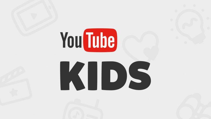 يوتيوب كيدز